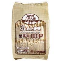 ※伊勢惣 麦茶 業務用 100P/1袋