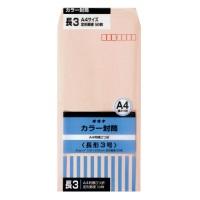 カラー封筒 HPN3PK 長3 ピンク 50枚*10