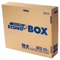 エコノプラスBOX E-09 半透明 300L 50枚