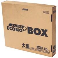 エコノプラスBOX E-04 半透明 150L 50枚