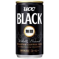 ※ブラック無糖キャリングパック 6缶1PAC