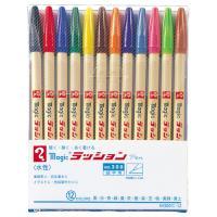 ラッションペン M300C-12 細字 12色セット