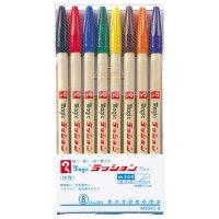 ラッションペン M300C-8 細字 8色セット_選択画像01
