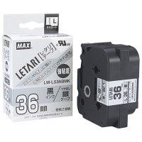 文字テープ LM-L536BMK 艶消銀に黒文字36mm
