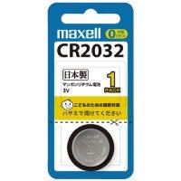 マクセル リチウムコイン電池CR2032 10個入