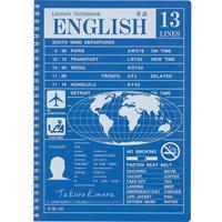 レッスンノートSW1706 B5英語13