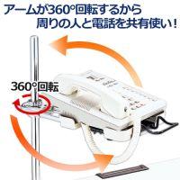 電話機台コーナークランプ CL-32FW_選択画像03