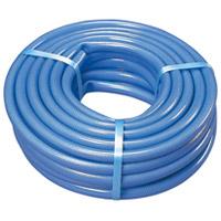 耐圧糸入カットホース 20m ブルー 136412