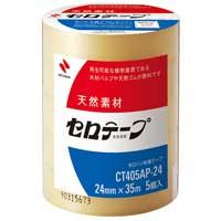 セロテープ CT405AP-24 24mm×35m 5巻