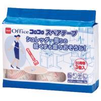 オフィスコロコロ スペアテープ C2860 3巻