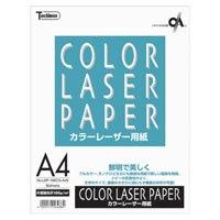 カラーレーザー用紙 LBP186CGA4S A4 50枚