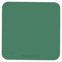 捺印用マット M-8 緑