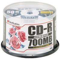 CD-R <700MB> SR80PP50 50枚