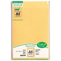ワンタッチ封筒 PKO-6 角6 15枚