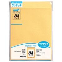 ワンタッチ封筒 PKO-5 角5 13枚
