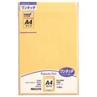 ワンタッチ封筒 PKO-A4 角20 10枚