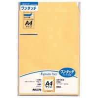 ワンタッチ封筒 PKO-2 角2 9枚