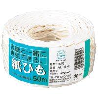 紙ひも カヒ-5W NO. 5 白