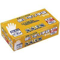 △天然ゴム使い切り手袋 No.910 L