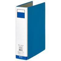 パイプ式ファイル両開き青10冊 D055J-10BL