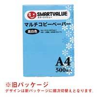 コピーペーパー高白色 A4 5000枚 A040J_選択画像04