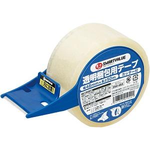 透明梱包用<テープカッター付> B171J