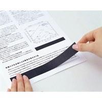目かくし用テープ 6巻パック MK6-24_選択画像02