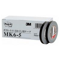 目かくし用テープ 6巻パック MK6-5