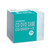 CD/DVDケース 10mm厚 10枚 A403J