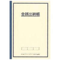 金銭出納帳 HK21 A5