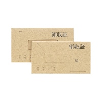 領収証 リ-021 月払1年用 紙カバー50冊