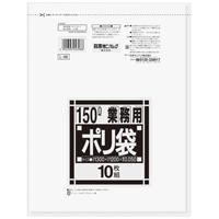 ポリゴミ袋 透明 150L L-98