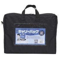 キャリーバッグ CB-440-BK A4 マチ付 黒_選択画像01