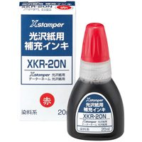 Xスタンパー光沢紙用補充インキXKR-20N 赤