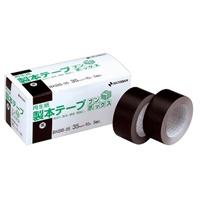 製本テープ BKBB-35黒 35mm×10m 5個入