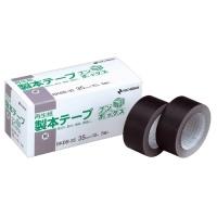 製本テープ BKBB-3519 35mm*10m 紺 5個入