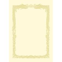 賞状用紙 10-1068 A4 横書 10枚