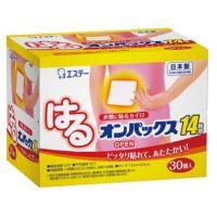 はるオンパックス レギュラー 30個×8箱