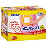 はるオンパックス 30入/1箱