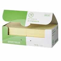 ふせんBOX 75×75mm黄 P404J-Y-10