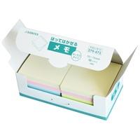 ふせんBOX 75×75mm混色 P404J-M-10