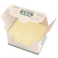 はってはがせるふせんボックス 1組(2箱セット) 50×15mm