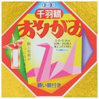 ミニ千羽鶴用折紙 002001