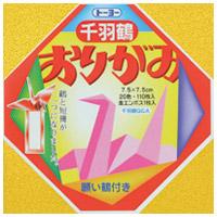 千羽鶴用折紙 002002