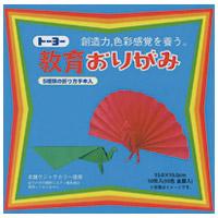 教育折紙 000001 15cm