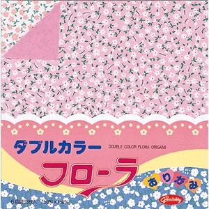折紙 ダブルカラー花柄 23-1851 32枚 15cm