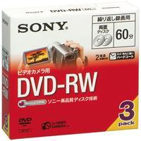 録画用8cm DVD-RW 3DMW60A 3枚