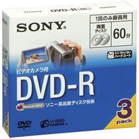 録画用8cm DVD-R 3DMR60A 3枚