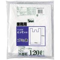 とって付ごみ袋 CG121 半透明 120L 10枚