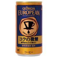 ※ジョージア ヨーロピアン185g/30缶